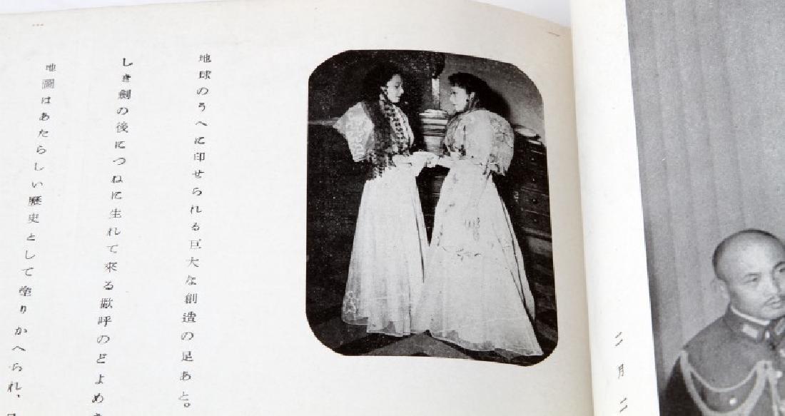 WWII JAPANESE PROPAGANDA BOOK OF PHOTOGRAPHS - 5