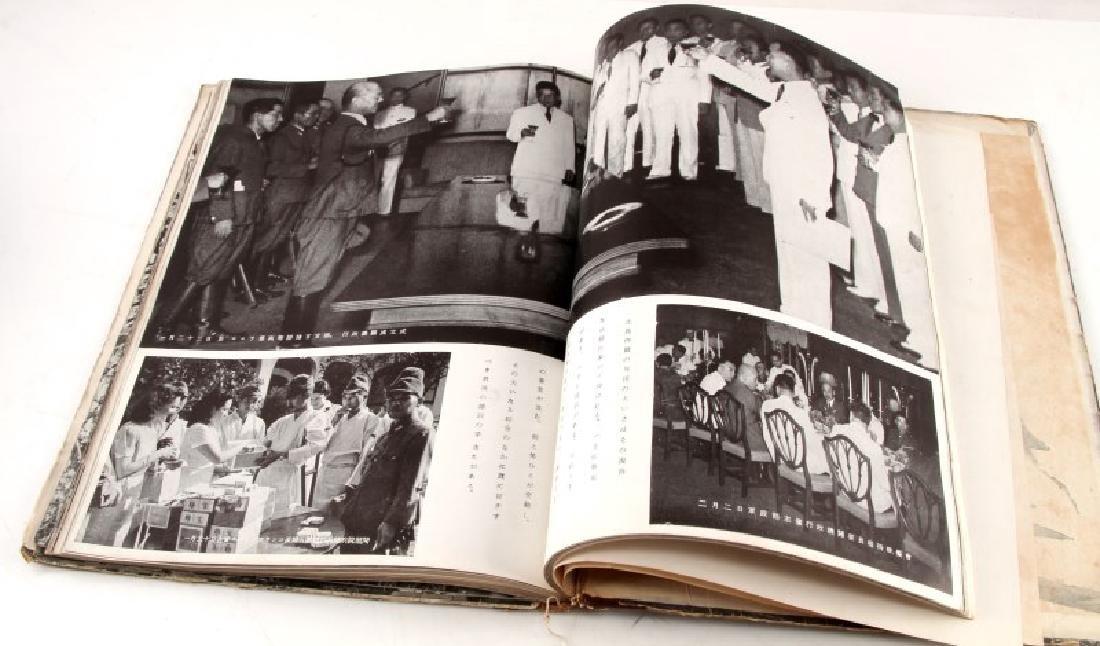 WWII JAPANESE PROPAGANDA BOOK OF PHOTOGRAPHS - 6
