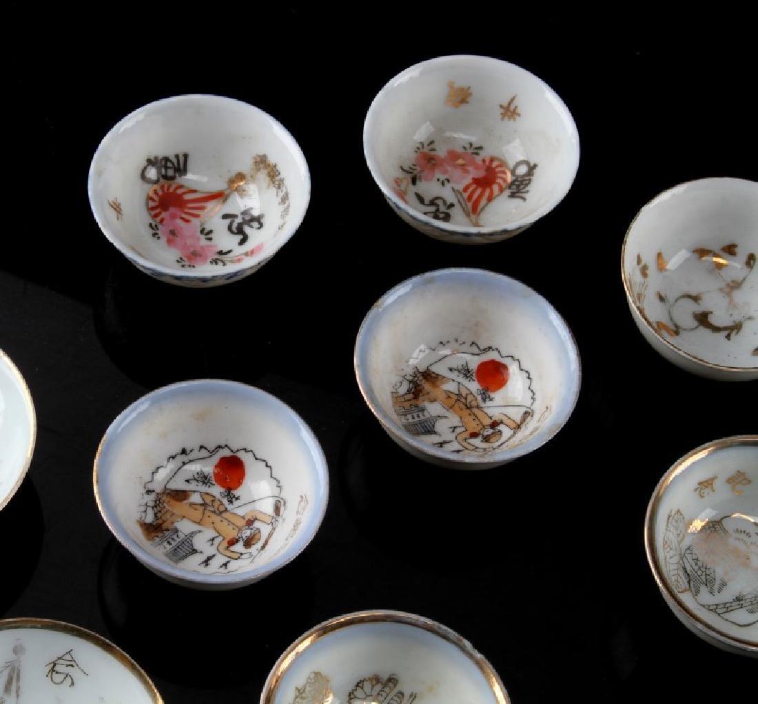 WWII ERA JAPANESE MILITARY PORCELAIN SAKI CUPS - 2