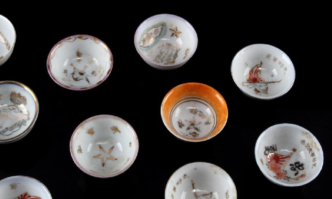 WWII ERA JAPANESE MILITARY PORCELAIN SAKI CUPS - 3