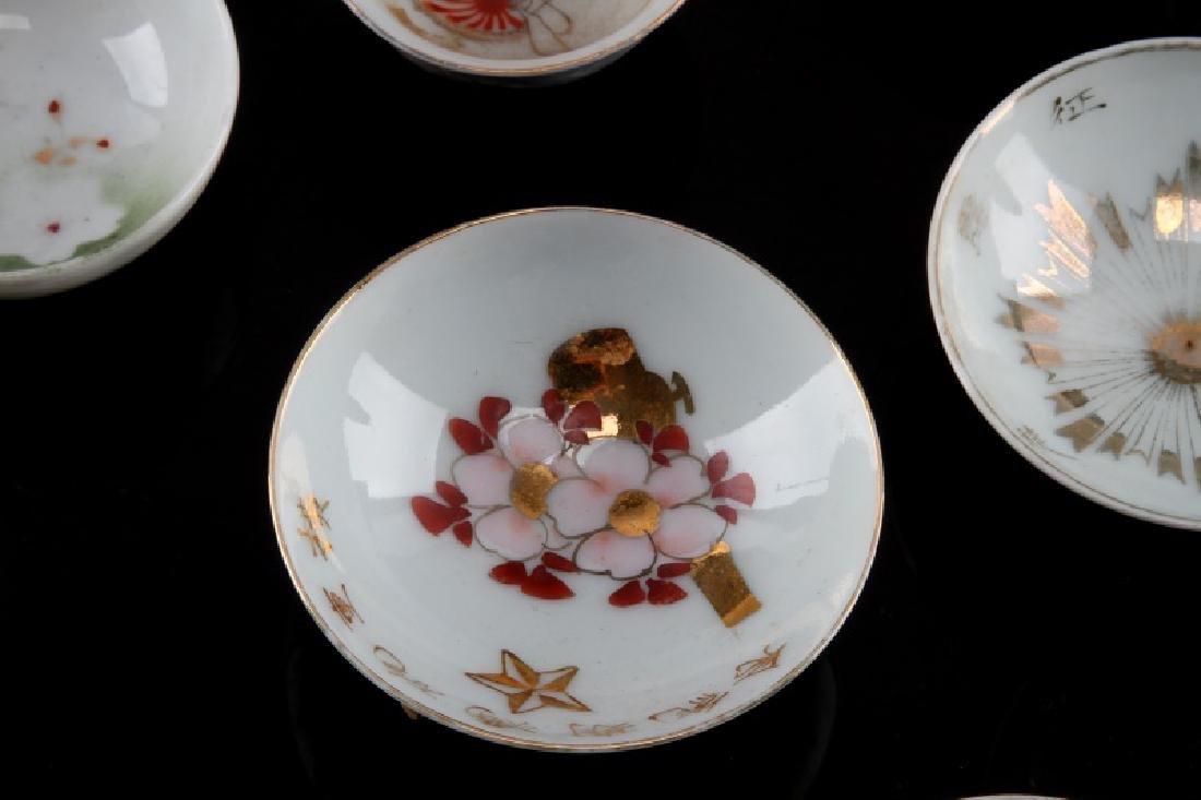 WWII ERA JAPANESE MILITARY PORCELAIN SAKI CUPS - 4