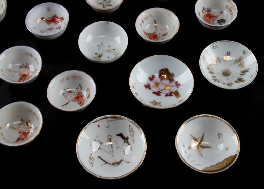 WWII ERA JAPANESE MILITARY PORCELAIN SAKI CUPS - 6
