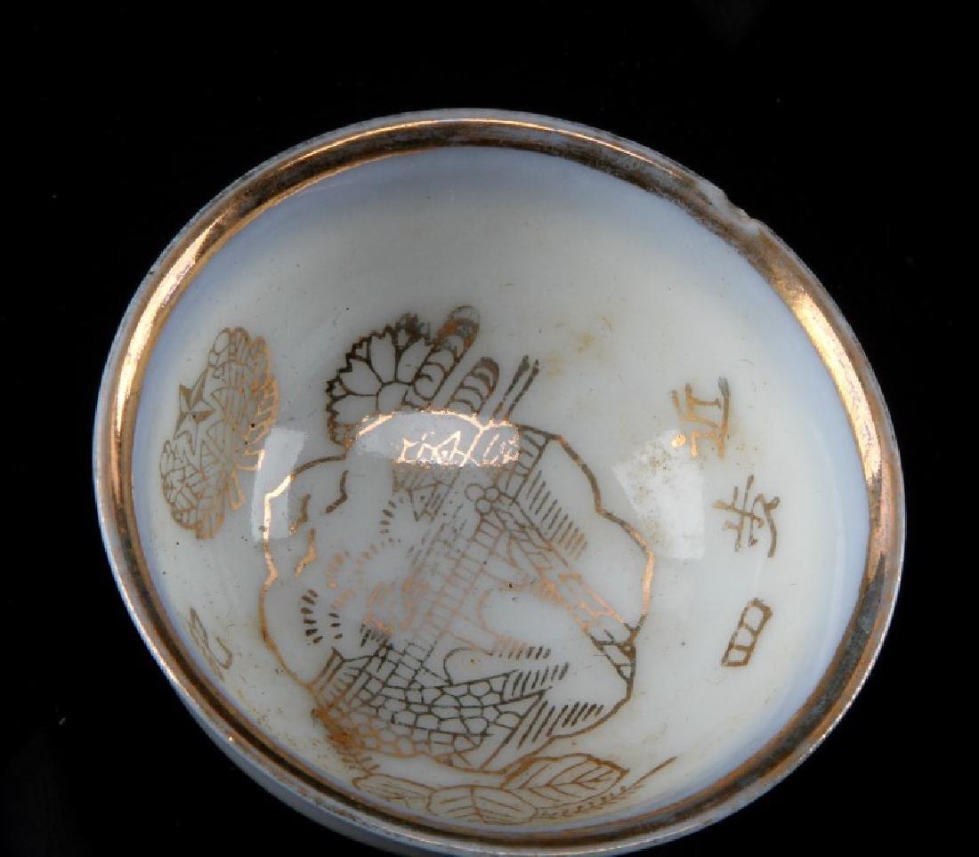 WWII ERA JAPANESE MILITARY PORCELAIN SAKI CUPS - 8
