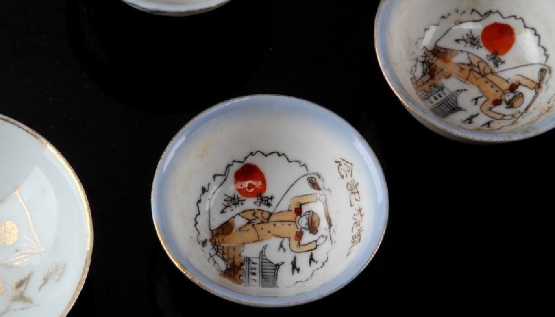 WWII ERA JAPANESE MILITARY PORCELAIN SAKI CUPS - 9