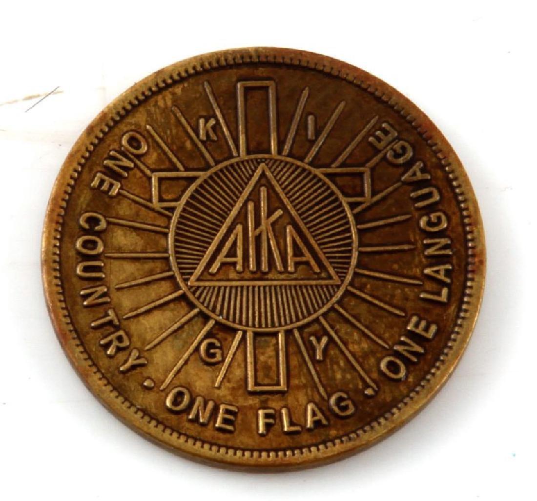 1926 KKK KU KLUX KLAN WASHINGTON D.C. MARCH TOKEN