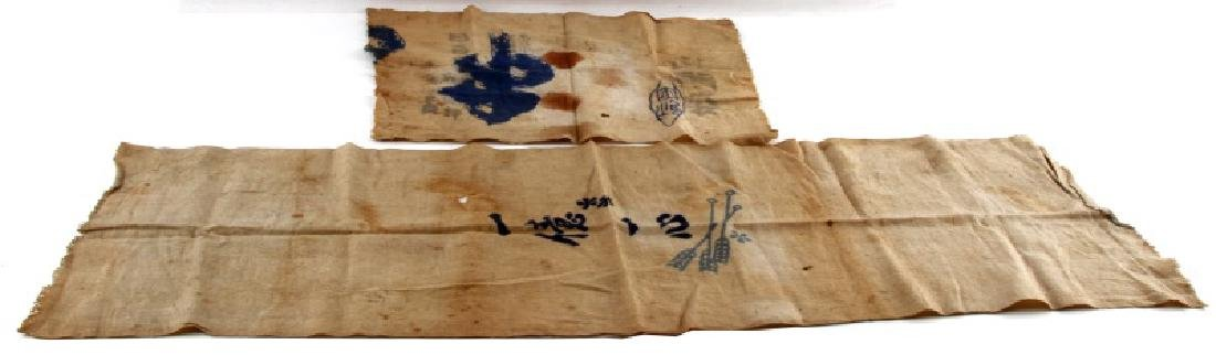 WWII JAPAN PACIFIC THEATER BANNER FLAG FRAGMENTS