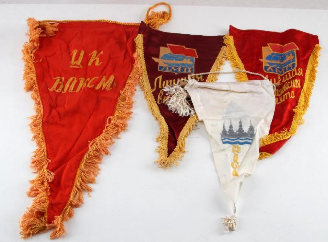 LOT OF 4 SOVIET RUSSIAN EASTERN BLOC PENNANTS