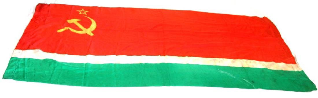 LARGE SIZED USSR SOVIET RUSSIAN SILK FLAG W/ LOOP