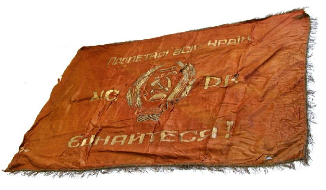 LARGE WWII ERA SOVIET RUSSIAN FLAG