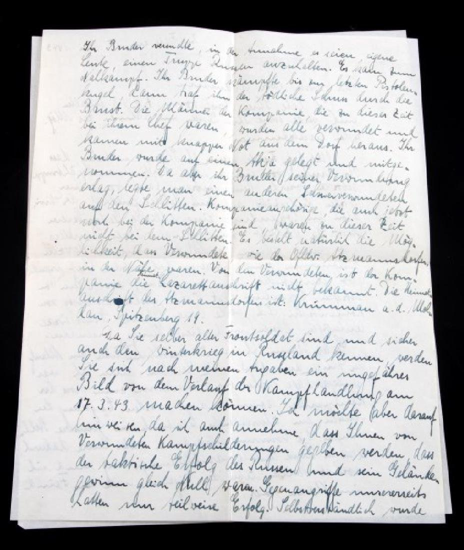 WWII GERMAN THIRD REICH COMMENDATION DOCUMENT LOT - 7