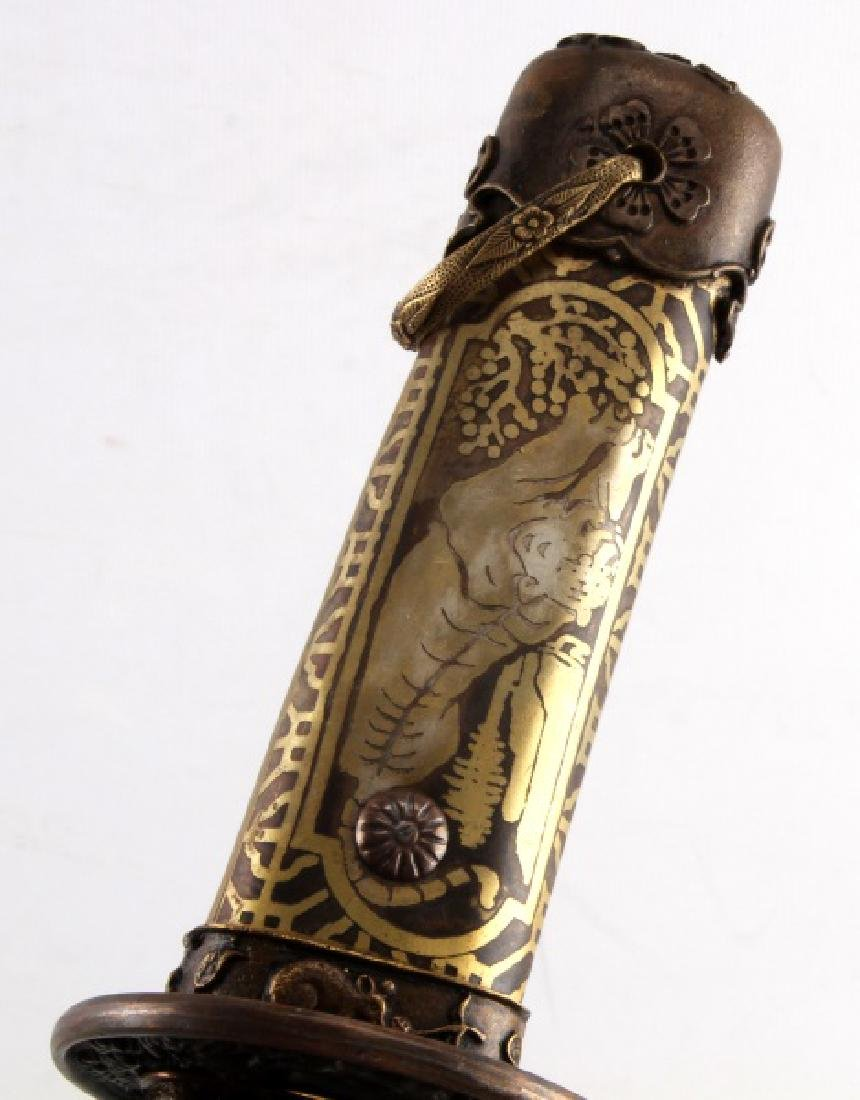 REPRODUCTION JAPANESE TANTO DAGGER SHORT SWORD