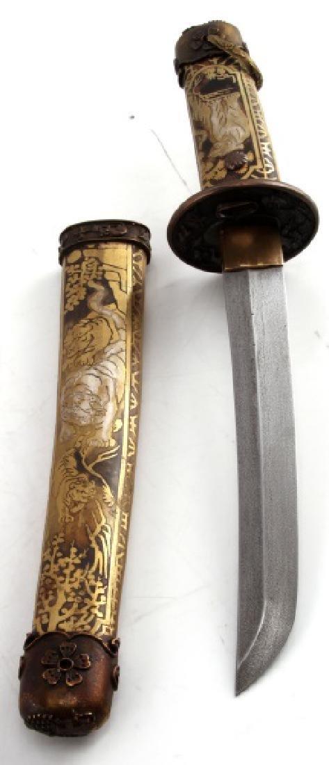 REPRODUCTION JAPANESE TANTO DAGGER SHORT SWORD - 6