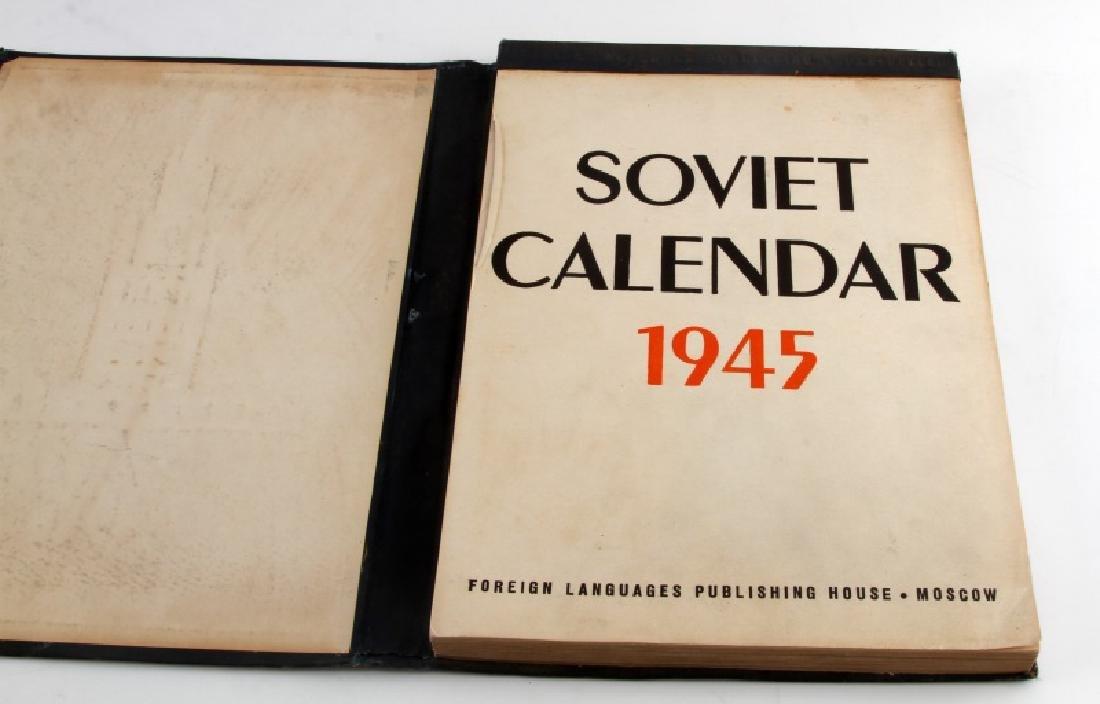 SOVIET CALENDAR 1945 WARTIME PROPAGANDA BOOK - 2