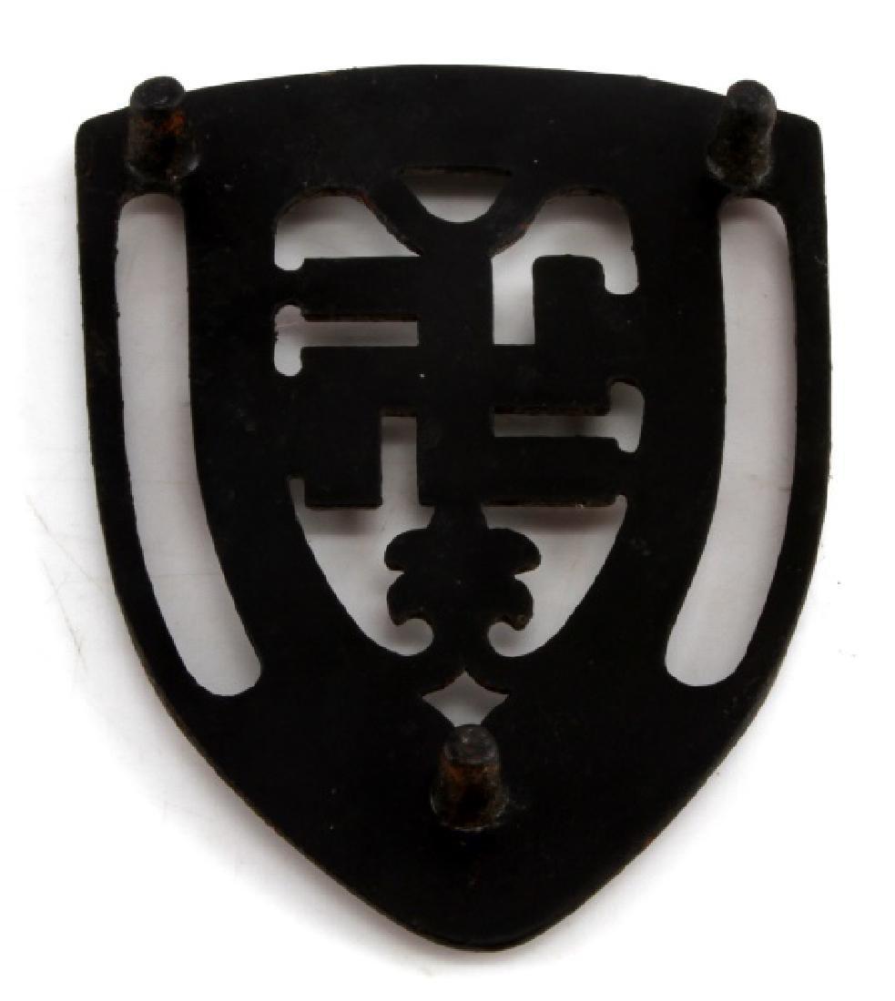 GERMAN WWII SWASTIKA IRONING BOARD IRON TRIVET - 3