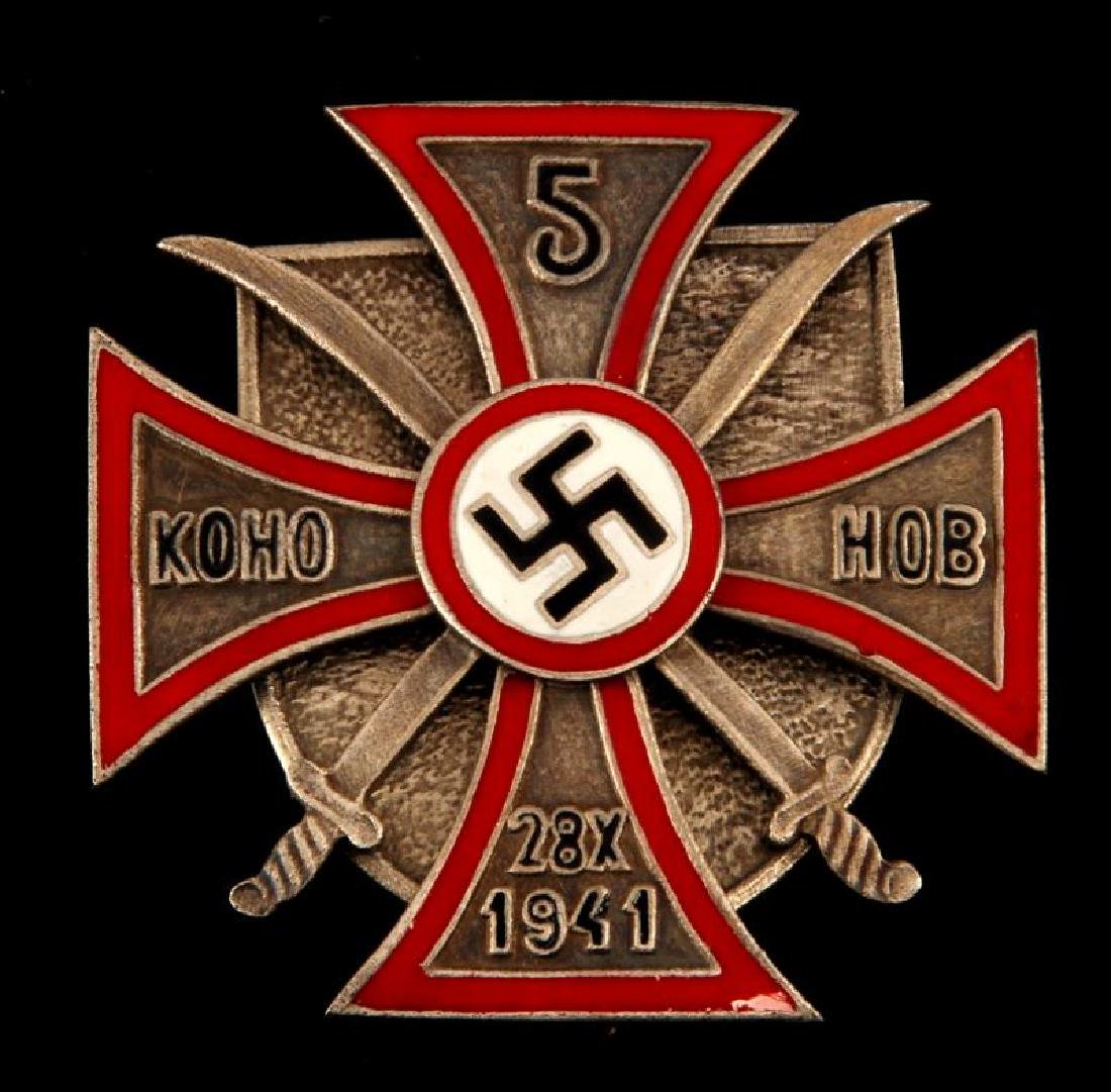 GERMAN WWII THIRD REICH BADGE OF RUSSIAN COSSACKS