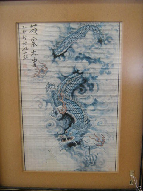 BLUE DRAGON ORIENTAL ART MATTED AND FRAMED