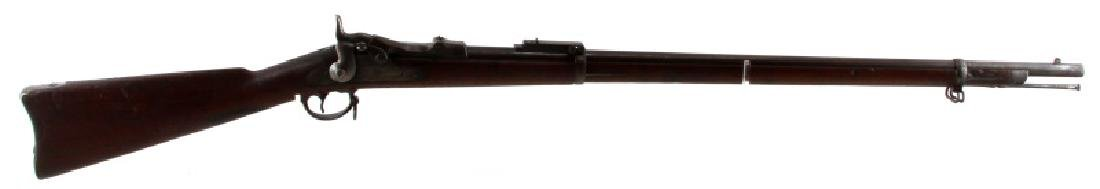 US MODEL 1884 SPRINGFIELD TRAPDOOR RIFLE .45 70
