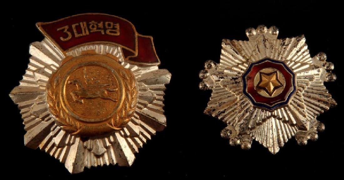 PAIR OF RARE CHINESE MILITARY ACHIEVEMENT MEDALS