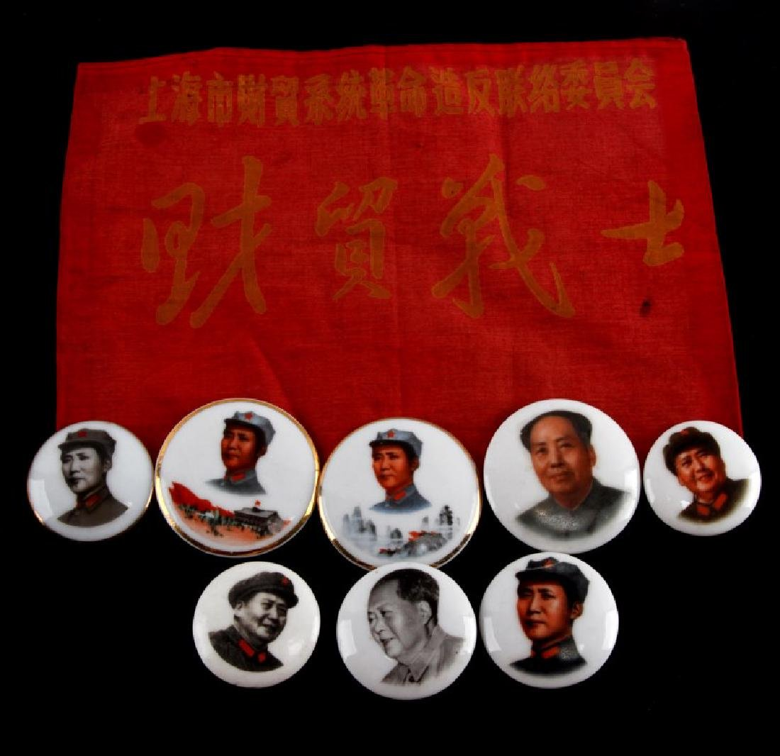 LOT OF MAOIST CHINESE ARMBAND & PROPAGANDA PINS