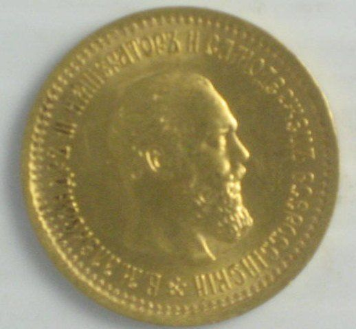 1889 RUSSIA GOLD 5 ROUBLES COIN BU .18 oz gold