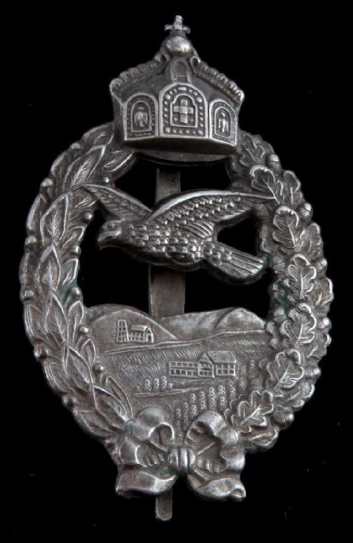 WWI IMPERIAL PRUSSIAN RETIRED PILOTS BADGE