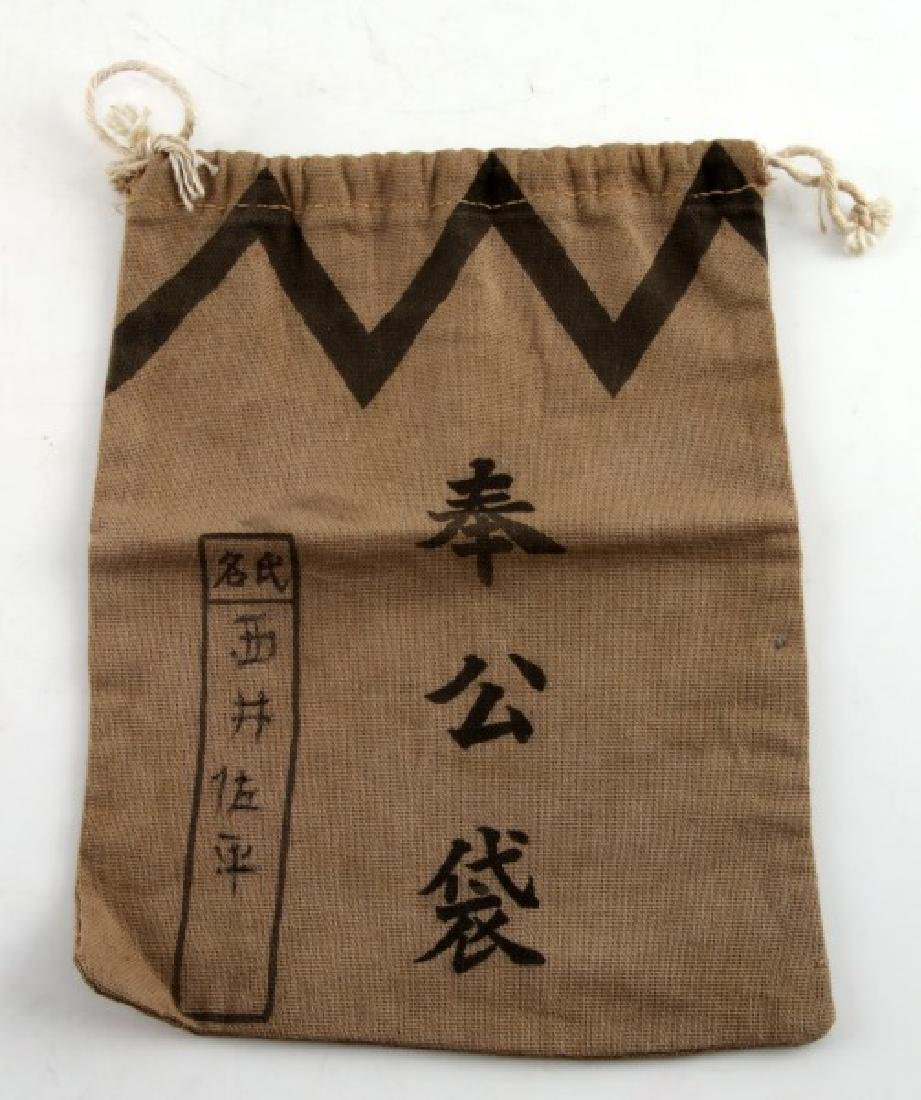 WWII JAPANESE ARMY COMFORT DITTY BAG HOKO BUKURO