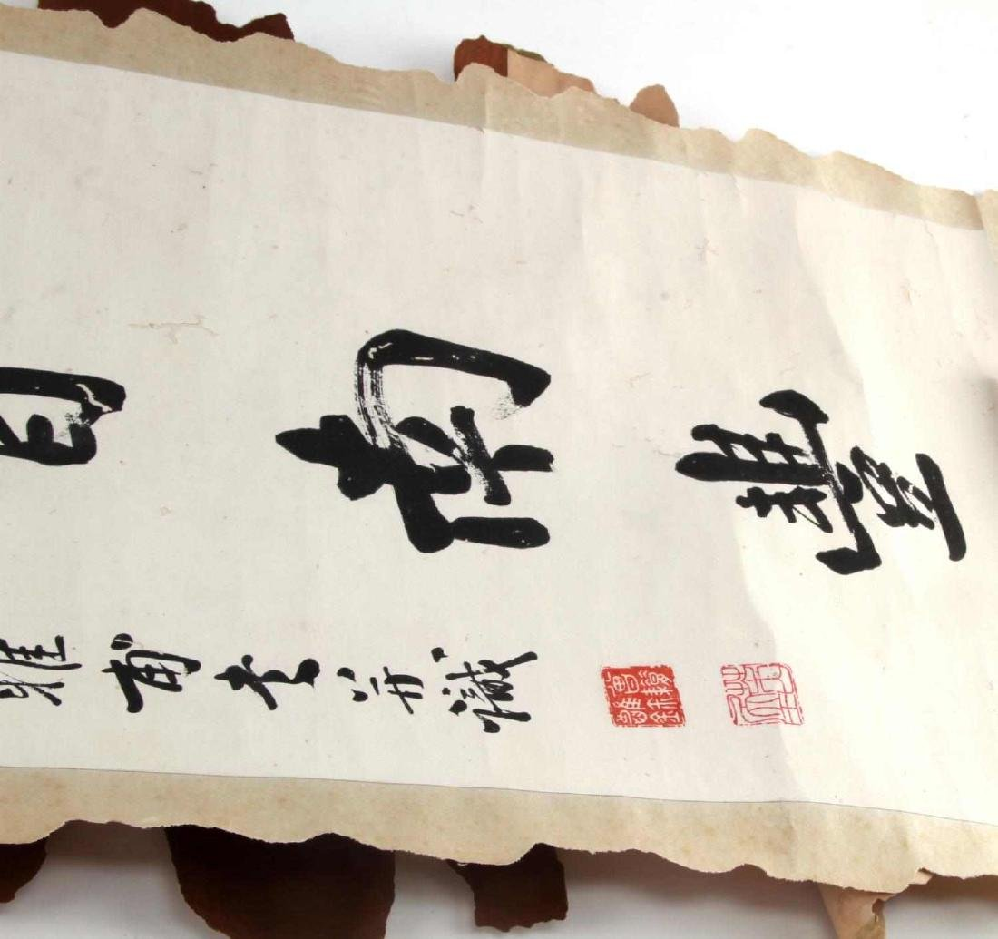 CHINESE WATERCOLOR & CALLIGRAPHY SCROLL LOT - 3