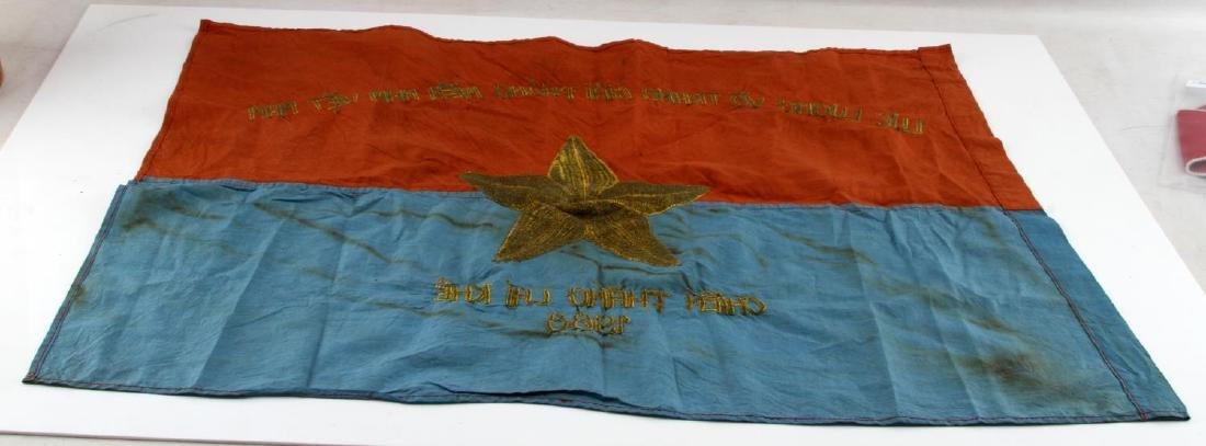 VIETNAM ERA VIET CONG VG COMBAT BATTLE FLAG - 3