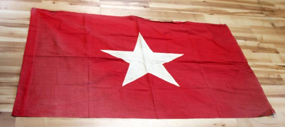 VIETNAM ERA NORTH VIETNAMESE ARMY NVA BATTLE FLAG