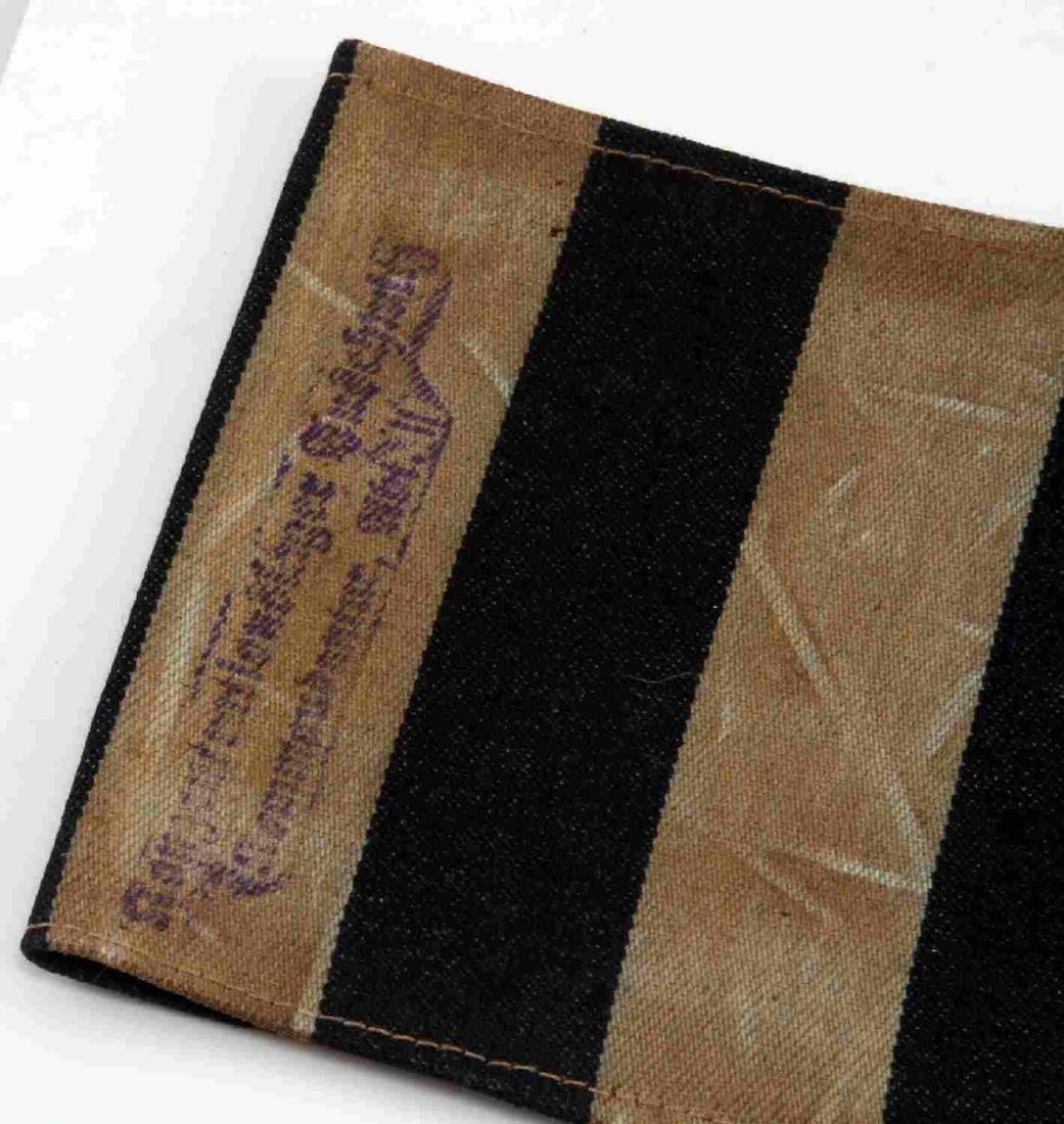 WWII GERMAN THIRD REICH STAR OF DAVID ARMBAND - 4