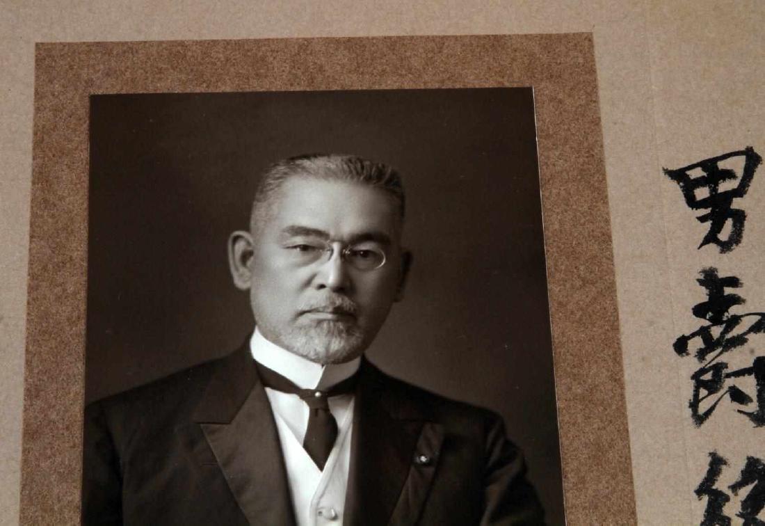 JAPAN INTERWAR OGAWA  AND SHIBATA PHOTO LOT - 4
