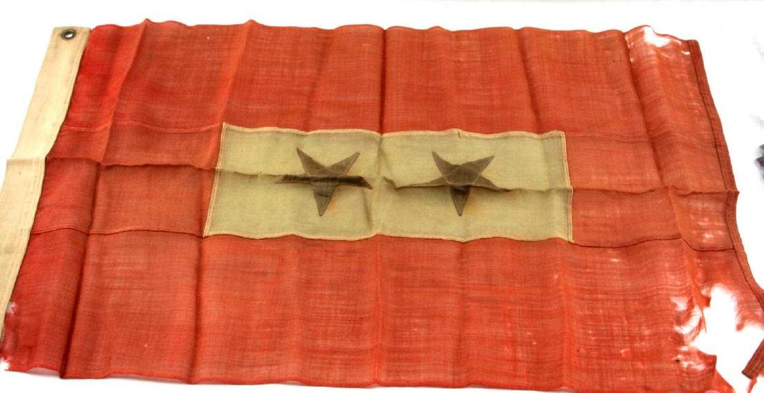 WWI US MILITARY SON IN SERVICE FLAGS - 6