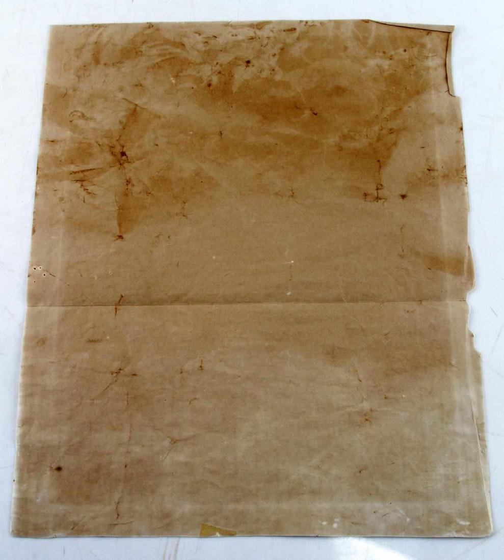 WWII THIRD REICH GERMAN SS IRON LAW LETTER HIMMLER - 2