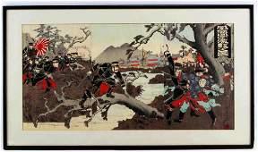 WOODBLOCK TRIPTYCH PRINT SINOJAPANESE WAR BATTLE