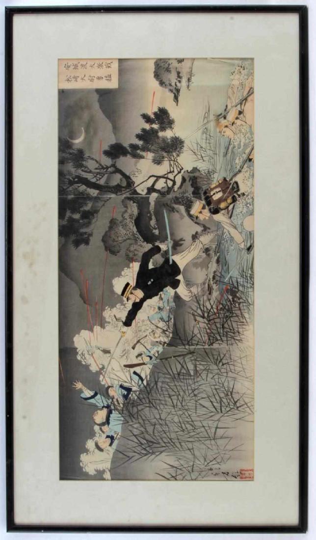 WOODBLOCK TRIPTYCH PRINT SINO-JAPANESE WAR BATTLE