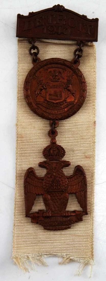 COLLECTION OF ANTIQUE MASONIC & FRATERNAL MEDALS - 4