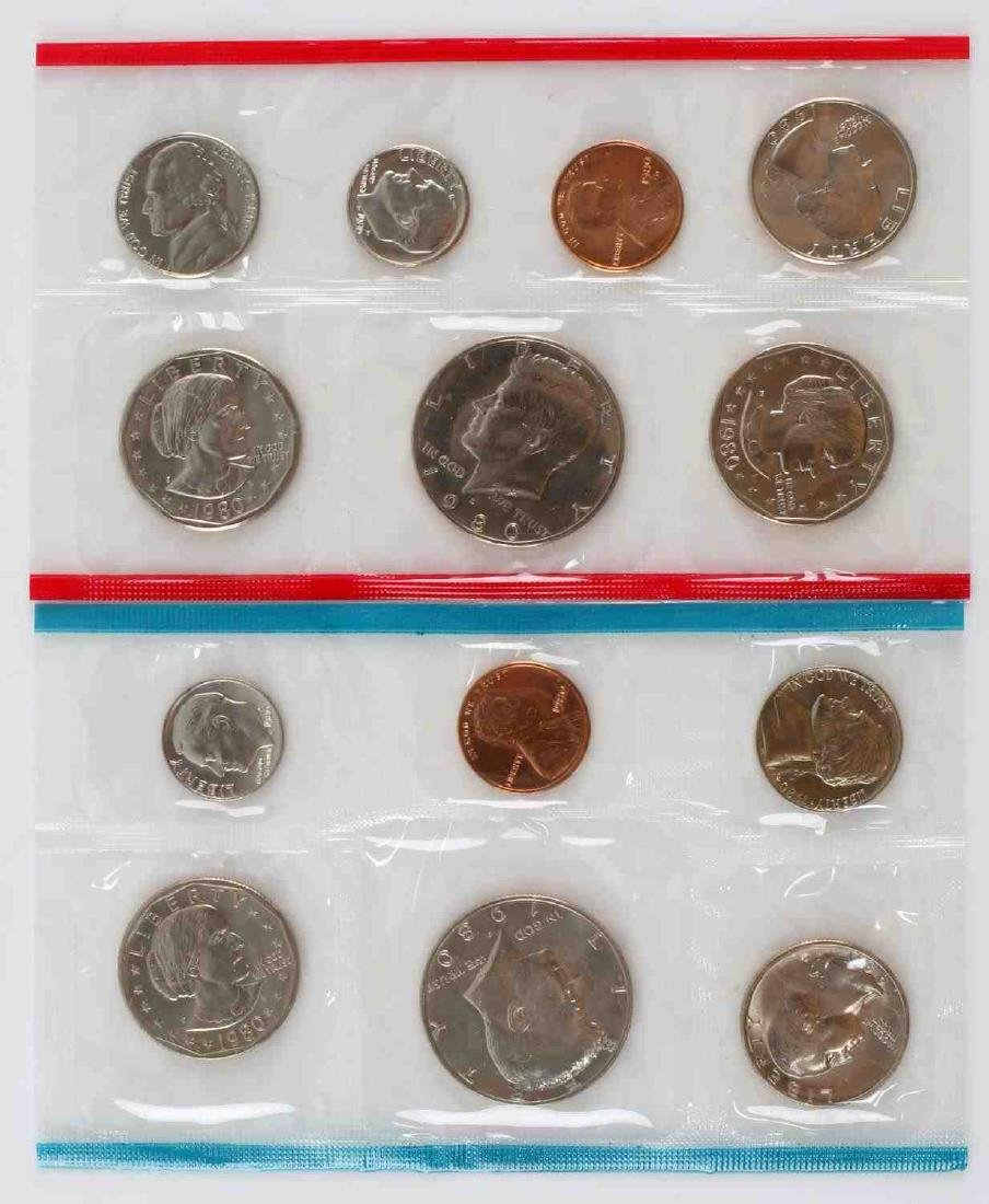 US SMS UNCIRCULATED COIN SETS UNOPENED PROOF BOX - 6