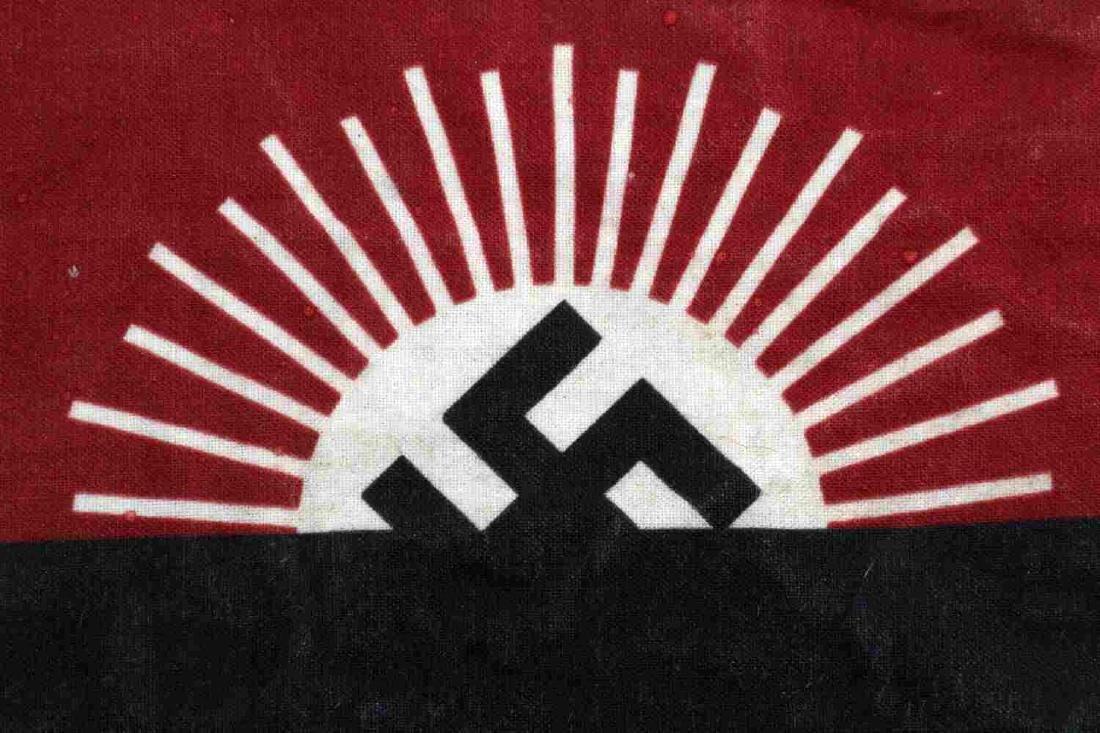 WWII GERMAN HITLER YOUTH DEUTSCHE ARBEITER PENNANT - 2