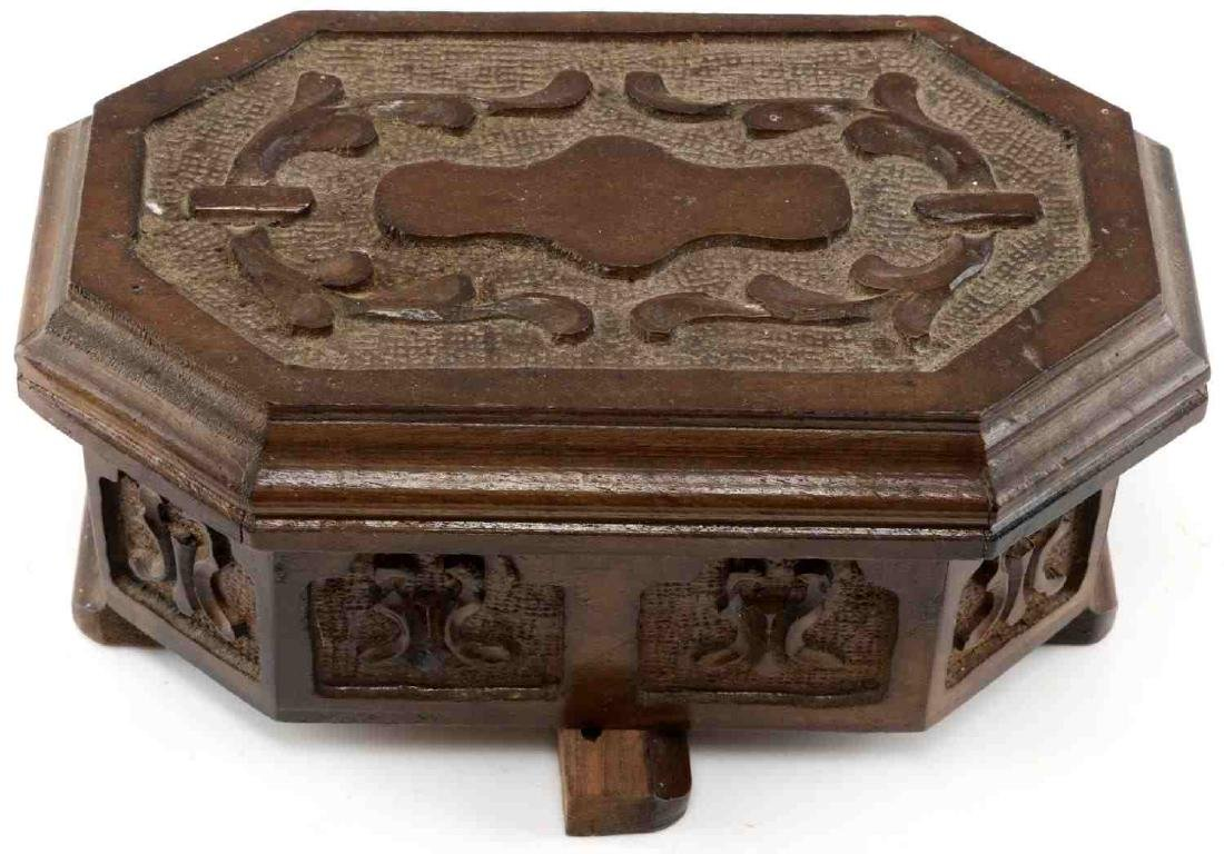 ANTIQUE HAND CARVED WOODEN TURKISH PUZZLE BOX