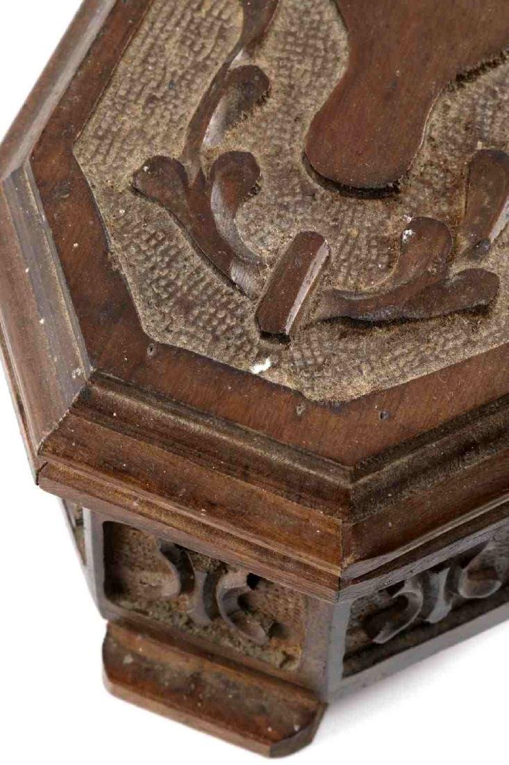 ANTIQUE HAND CARVED WOODEN TURKISH PUZZLE BOX - 5