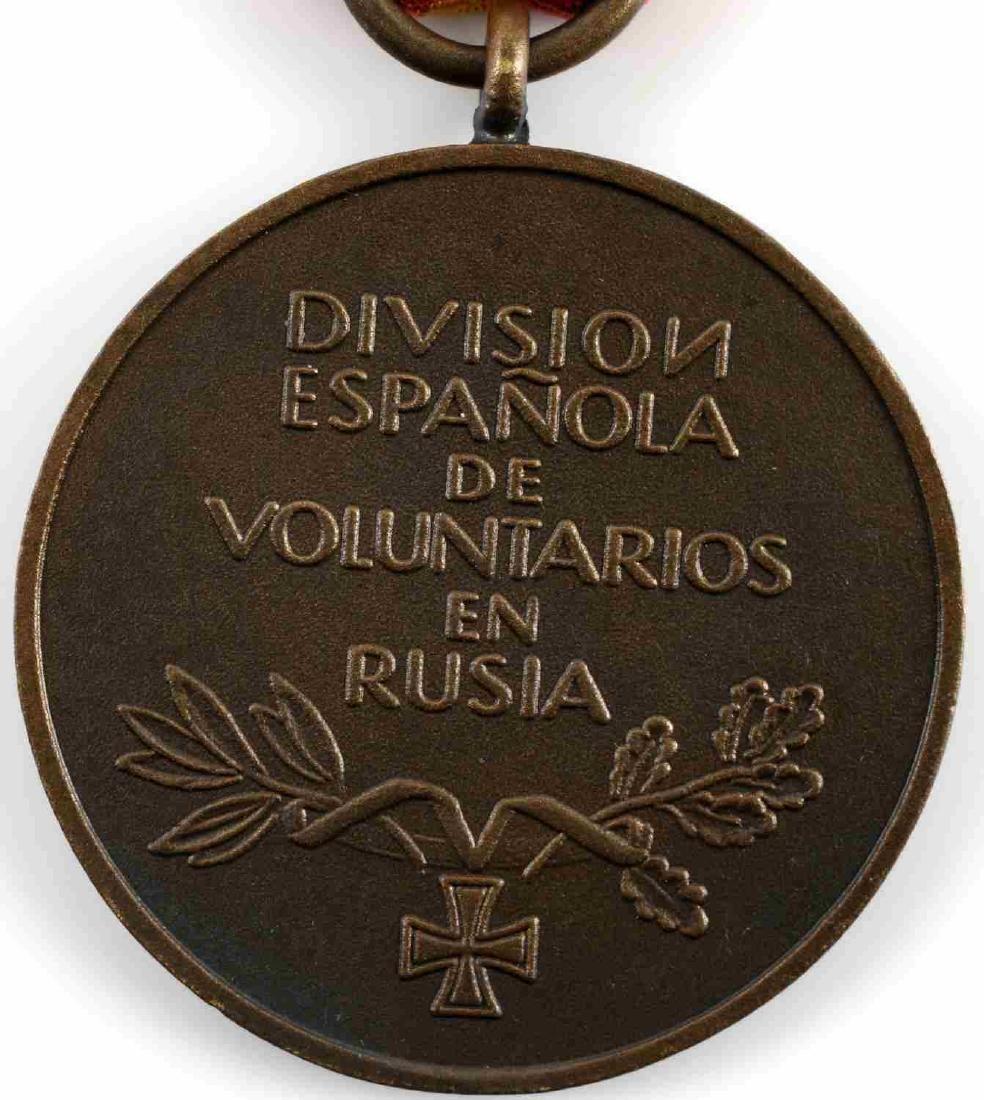 WWII GERMAN SPANISH VOLUNTEER BLUE DIVISION MEDAL - 4