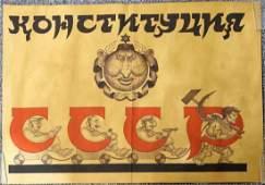 WWII GERMAN OCCUPIED RUSSIA ANTI SEMITIC POSTER