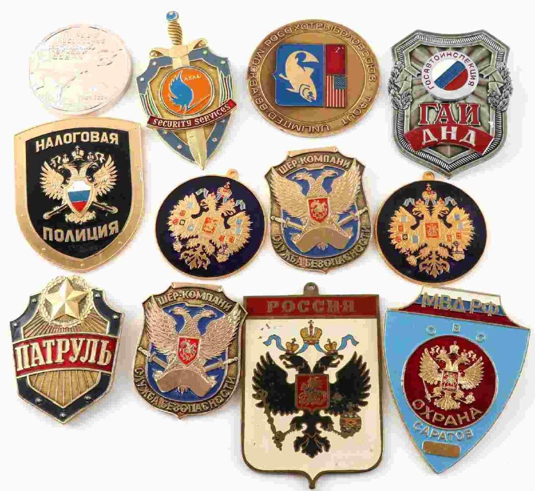 SOVIET RUSSIAN POLICE SHIELD BADGE LOT OF 12