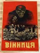 WWII GERMAN ANTI SOVIET PROPAGANDA POSTER