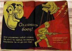 WWII GERMAN ANTI SEMITIC PROPAGANDA POSTER