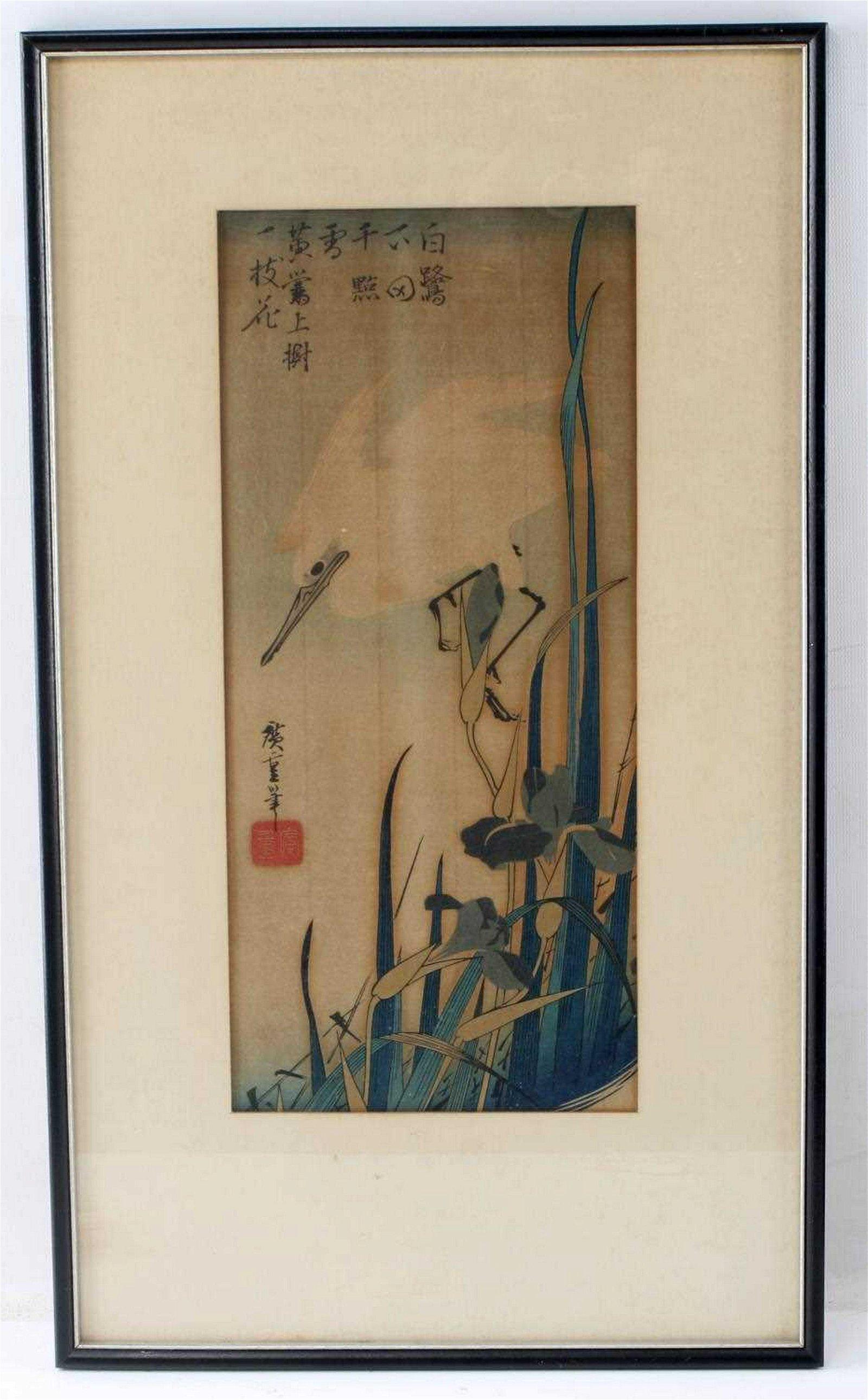 HIROSHIGE I JAPANESE WOODBLOCK PRINT CRANE