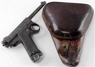 Vintage Guns & Firearms for Sale & Antique Guns & Firearms