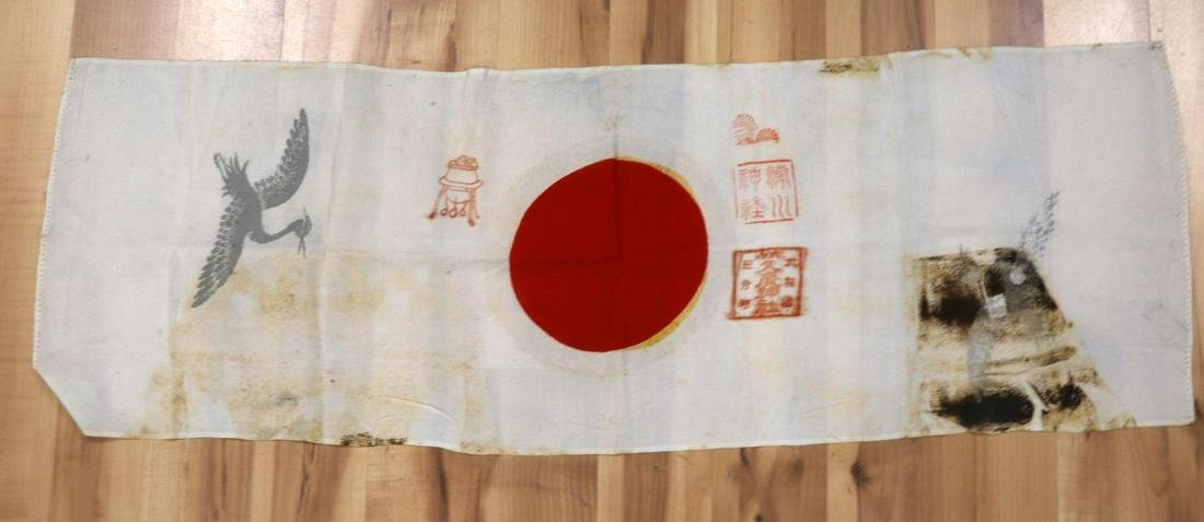 WWII IMPERIAL JAPANESE MUSLIN CLOTH BANNER FLAG