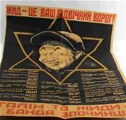 WWII GERMAN THIRD REICH ANTISEMITIC POSTER UKRAINE