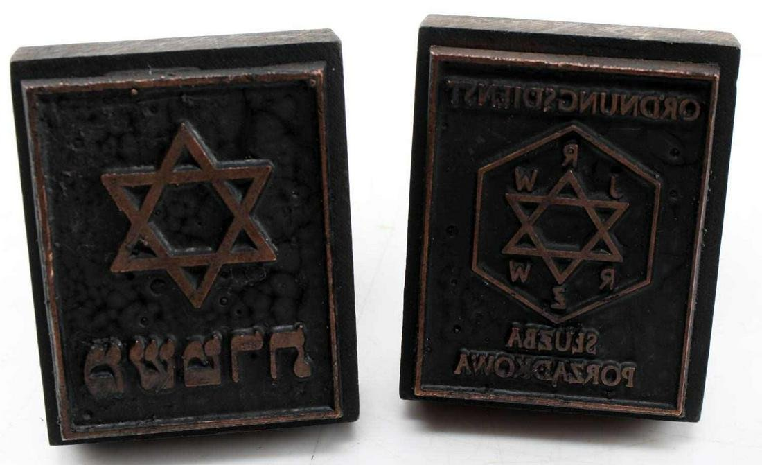 2 WWII GERMAN HOLOCAUST PERIOD JUDAICA HAND STAMPS